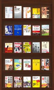作った本__yamasans__-_ブクログ